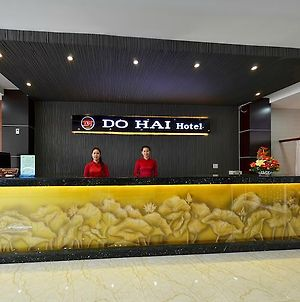 Do Hai Hotel Danang photos Exterior