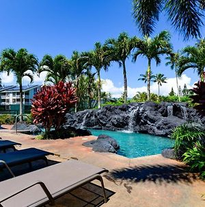 Newly Remodeled Cliffs Resort In Princeville Condo photos Exterior
