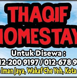 Thaqif Homestay photos Exterior