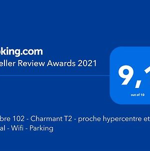 Le Fabre 102 - Charmant T2 - Proche Hypercentre Et Hopital - Wifi - Parking photos Exterior