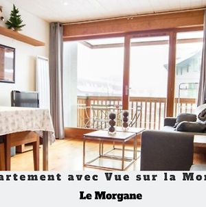 Appartements Morgane Et Lyret - Chamonix Mont-Blanc photos Exterior