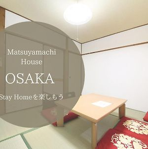 Ex Two-Story Old Private House Matsubara photos Exterior