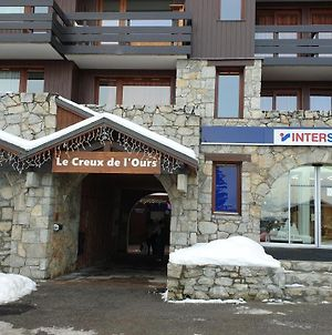 Les Logis De Meribel photos Exterior