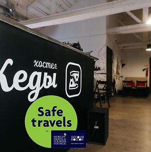 Keds. Hostel & Coffee House photos Exterior