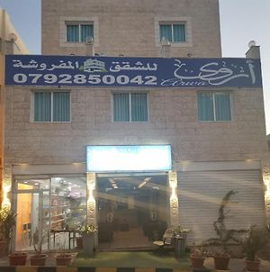 Arwa Apartment اروى للشقق الفندقية photos Exterior