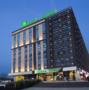 Ibis Styles Nanjing South Railway Station North Square Hotel photos Exterior