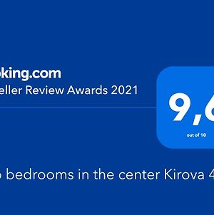 Two Bedrooms In The Center Kirova 48 photos Exterior