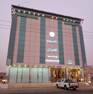 Nujoom Najran Furnished Units photos Exterior