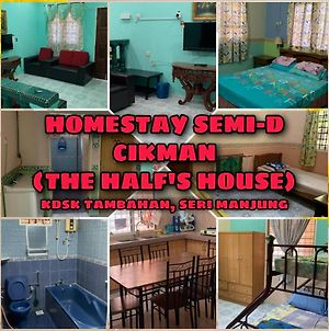 Homestay Semi-D Cikman photos Exterior