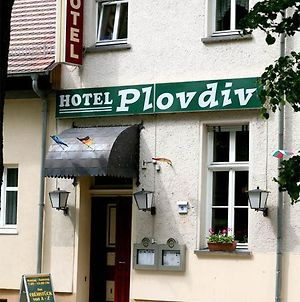 Hotel Plovdiv photos Exterior