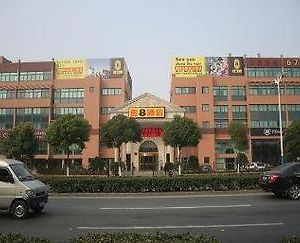 Super 8 Hotel Songjiang Rongle East Road photos Exterior