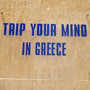 Trip Your Mind In Greece photos Exterior