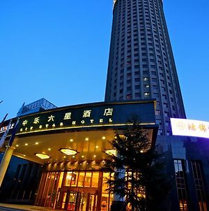 Zhongle Six Star Hotel photos Exterior