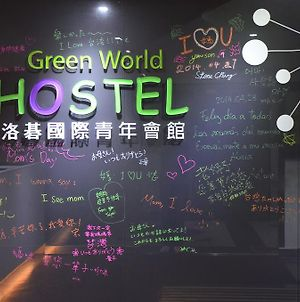 Green World Hostel photos Exterior