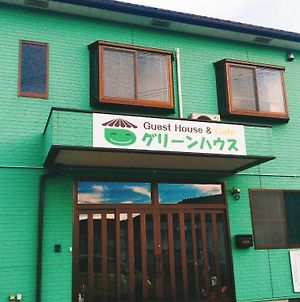 Guest House & Cafe グリーンハウス photos Exterior