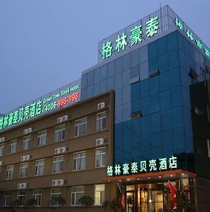 Greentree Inn Shandong Rizhao Lighthouse Scenic Zone Shell Hotel photos Exterior
