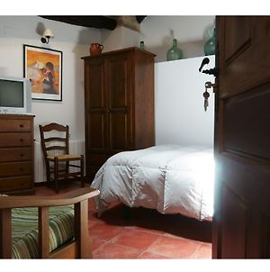 Apartamentos Rurales Victor Chamorro Del Arco photos Room