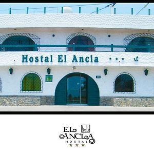 Hostal El Ancla photos Exterior
