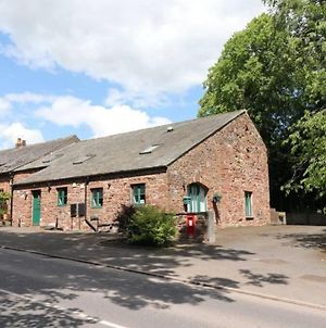 1 Friary Cottages, Appleby-In-Westmorland photos Exterior