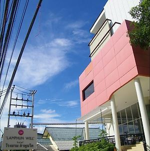 Lamphun Will Hotel photos Exterior