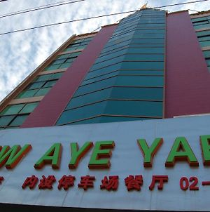 New Aye Yar photos Exterior