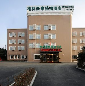 Greentree Inn Shanghai West Huaxia Road Metro Station Express Hotel photos Exterior