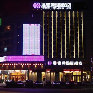 Yiwu Wendemu International Hotel photos Exterior