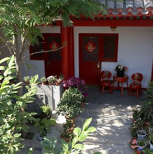 Beijing Yue Xuan Courtyard Garden International Youth Hostel photos Exterior