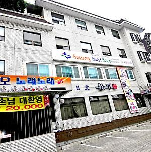 Hwaseong Guest House Hostel photos Exterior