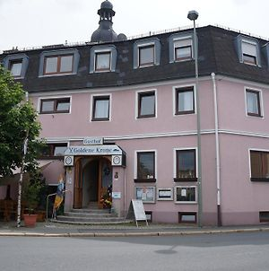 Gasthof Goldene Krone photos Exterior