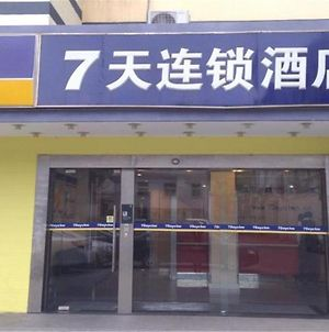 7 Days Inn Shanghai Guilin Road Subway Station Branch photos Exterior
