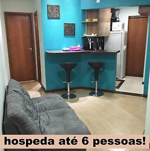 Amazonas Flat photos Room