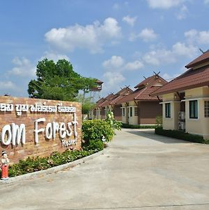 Boom Forest Hotel photos Exterior