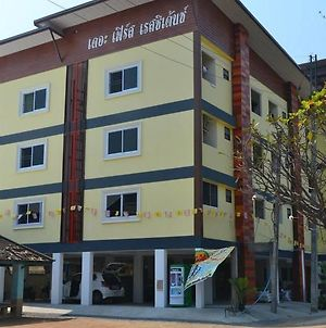 The First Resident Lamphun photos Exterior