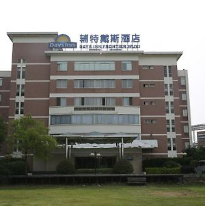 Days Inn Frontier Wuxi photos Exterior