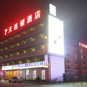 7 Days Inn Datong Railway Station Branch photos Exterior