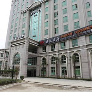 Starway Hotel Shanghai Anting Motor City Branch photos Exterior