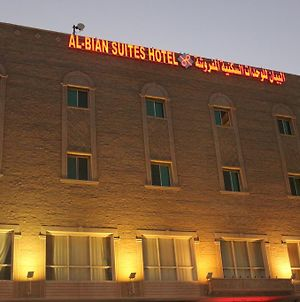 Al Bian Suites Hotel photos Exterior