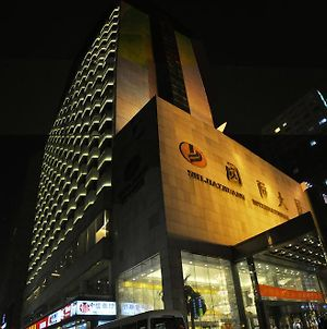 Shijiazhuang International Building Hotel photos Exterior