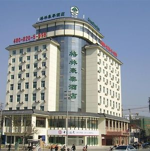 Greentree Inn Yangzhou Plaza Hotel photos Exterior