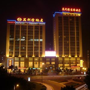 Hainan Wanlilong Business Hotel photos Exterior