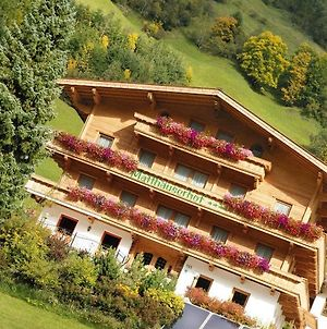 Appartement Hotel Garni Matthauserhof photos Exterior
