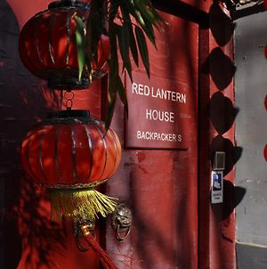 Red Lantern House photos Exterior