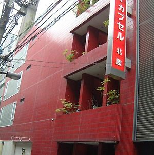 Sauna & Capsule Hotel Hokuo Male Only photos Exterior