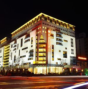 Huangshan Parkview Hotel photos Exterior