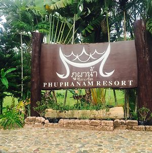 Phu Pha Nam Resort photos Exterior