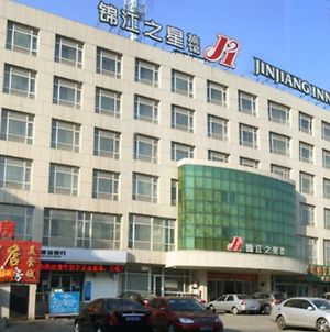 Jinjiang Inn Changchun Train Station photos Exterior