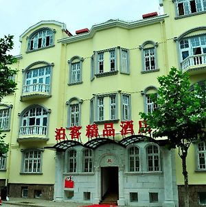 Qingdao Boke Boutique Hotel photos Exterior