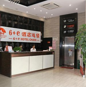 Yiting 6E Hotel Lujiazui Branch photos Exterior