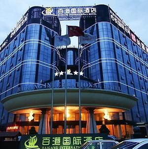 Chengdu Bai Gang International Hotel photos Exterior